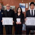 No.16 GK 中山航平選手 人命救助で表彰