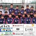 県Uー13・14リーグ