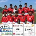 Uー13県リーグ開幕戦「結果」