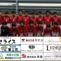 FC AIVANCE YOKOSUKA 卒団式