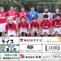 県3部リーグ「結果」