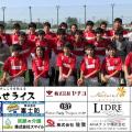 県Uー15リーグ「開幕戦」