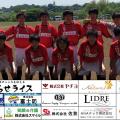 県Uー15リーグ 第5・6節「結果」