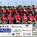 県Uー15リーグ2部リーグ「開幕戦」