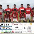 県Uー15リーグ第9・10節「結果」