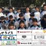Uー14県リーグ