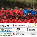 Uー13県リーグ第3節「結果」