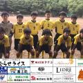 Uー14県リーグ第4節「結果」