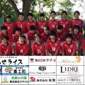 県リーグUー14