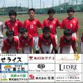 県Uー14リーグ「結果」