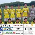 ユース初の公式戦‼県2部リーグBグループ