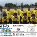 県リーグUー14「結果」