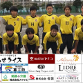 県Uー15リーグ3部「結果」