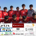 Uー13県リーグ