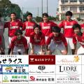 Uー15県リーグ