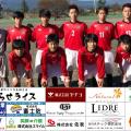 Uー15県3部リーグ
