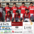 Uー15県2部リーグ