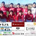 県ユースリーグ第4節「結果」