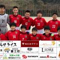 県U-13リーグ第5節「結果」