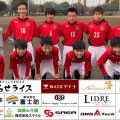 県Uー13リーグ 最終節