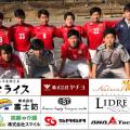Uー15CJYリーグ「結果」