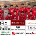 県CJY15リーグ 最終節「結果」