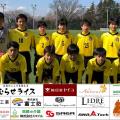 県Uー13リーグ最終節「結果」
