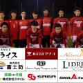 横須賀市1部リーグ第1節「結果」