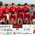 県Uー15リーグ グループH第6節「結果」
