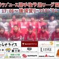 4/21 クラブユース選手権開幕戦