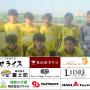 4/21クラブユース選手権 開幕戦「結果」