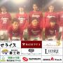 横須賀市リーグ第2節「結果」