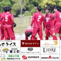 県2部リーグ 第2節「結果」