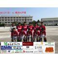 神奈川県U-15サッカーリーグ 第9節