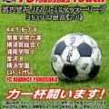 K4リーグ(無観客試合)